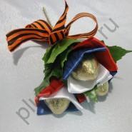 БК226 Мини-букет из конфет для ветеранов