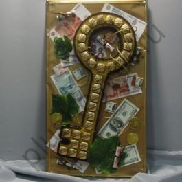 БК230 Ключик золотой