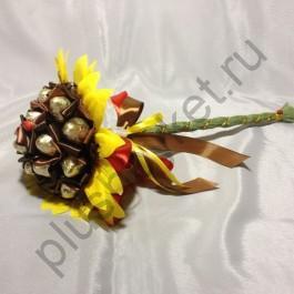 Подсолнух с конфетами БК345 Осенний вальс