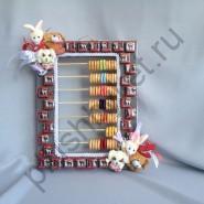 Счеты детские сувенирные БК342 из конфет